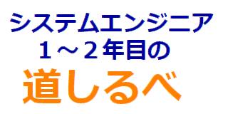 f:id:ken530000:20200108192830p:plain