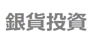 f:id:ken530000:20200125122656p:plain