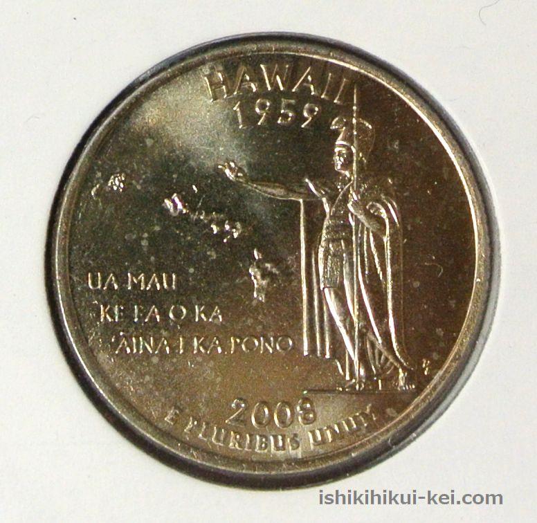 25セント硬貨(ハワイ州)