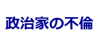 f:id:ken530000:20200211174522p:plain