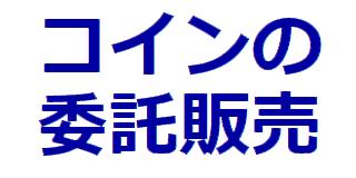 f:id:ken530000:20200301220142p:plain