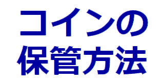 f:id:ken530000:20200321203327p:plain