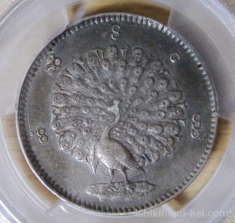 ビルマ 1キャット銀貨