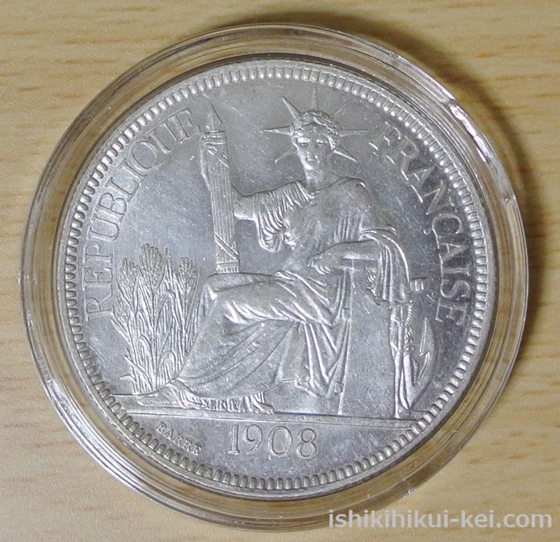 フランス領インドシナ1ピアストル銀貨