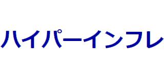 f:id:ken530000:20200429221448p:plain