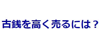 f:id:ken530000:20200505133511p:plain