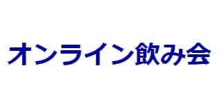 f:id:ken530000:20200505154615p:plain