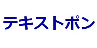 f:id:ken530000:20200509110014p:plain