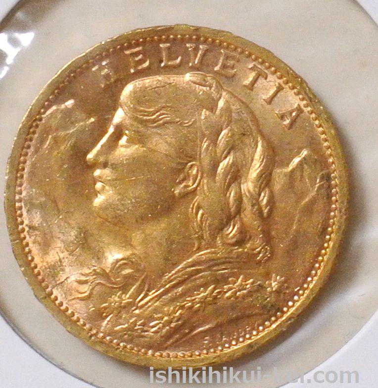 スイス20フラン金貨