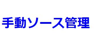 f:id:ken530000:20210328174249p:plain