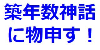 f:id:ken530000:20210517111730p:plain
