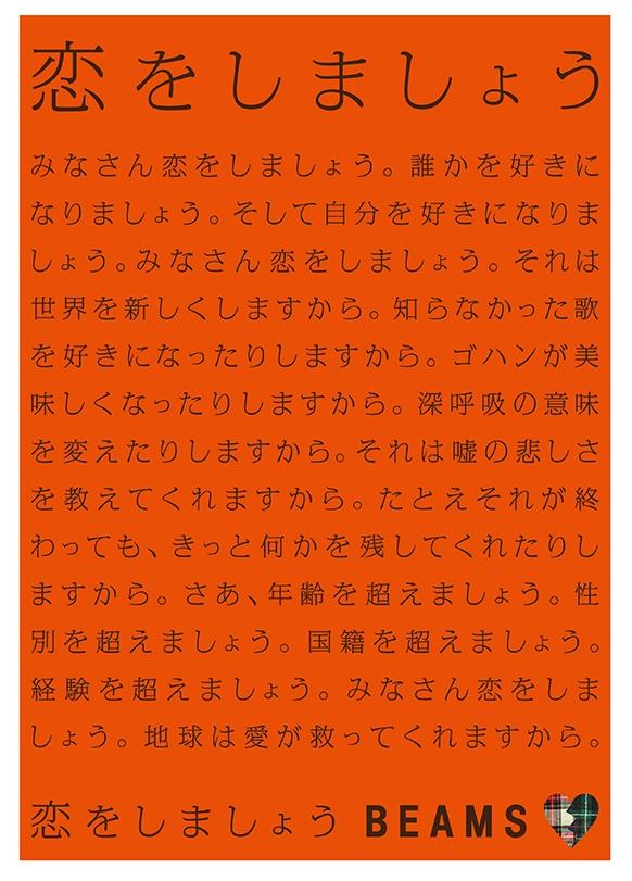 f:id:ken5677:20180216134940p:plain