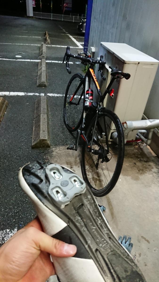f:id:ken_chan_bike:20190417204724j:plain