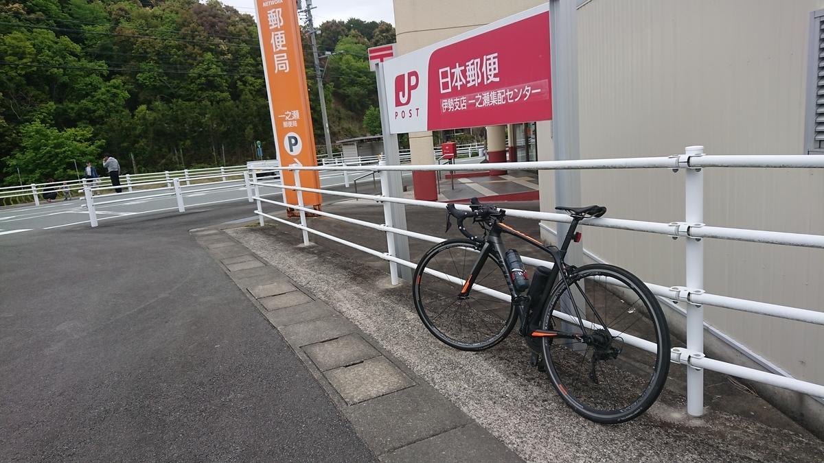 f:id:ken_chan_bike:20190509132727j:plain