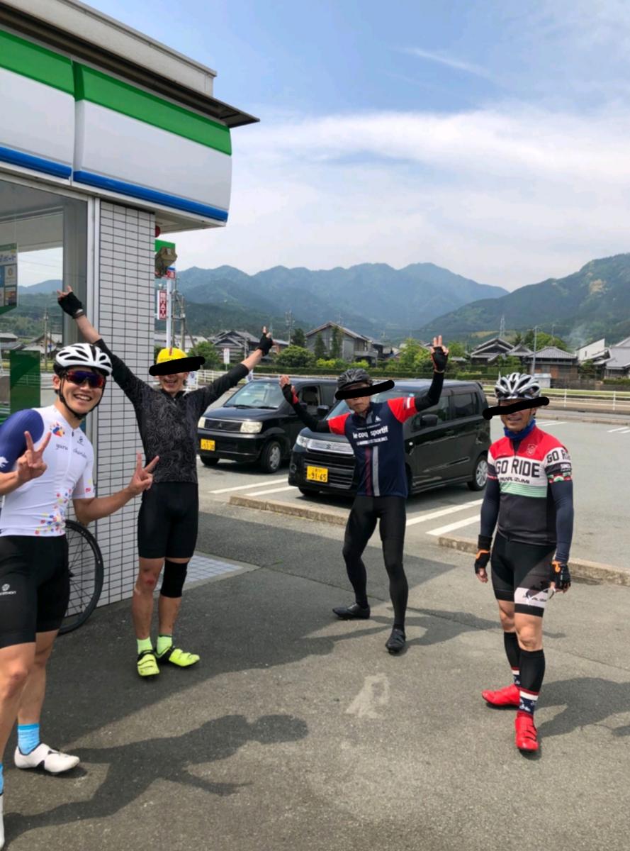 f:id:ken_chan_bike:20190512124615p:plain