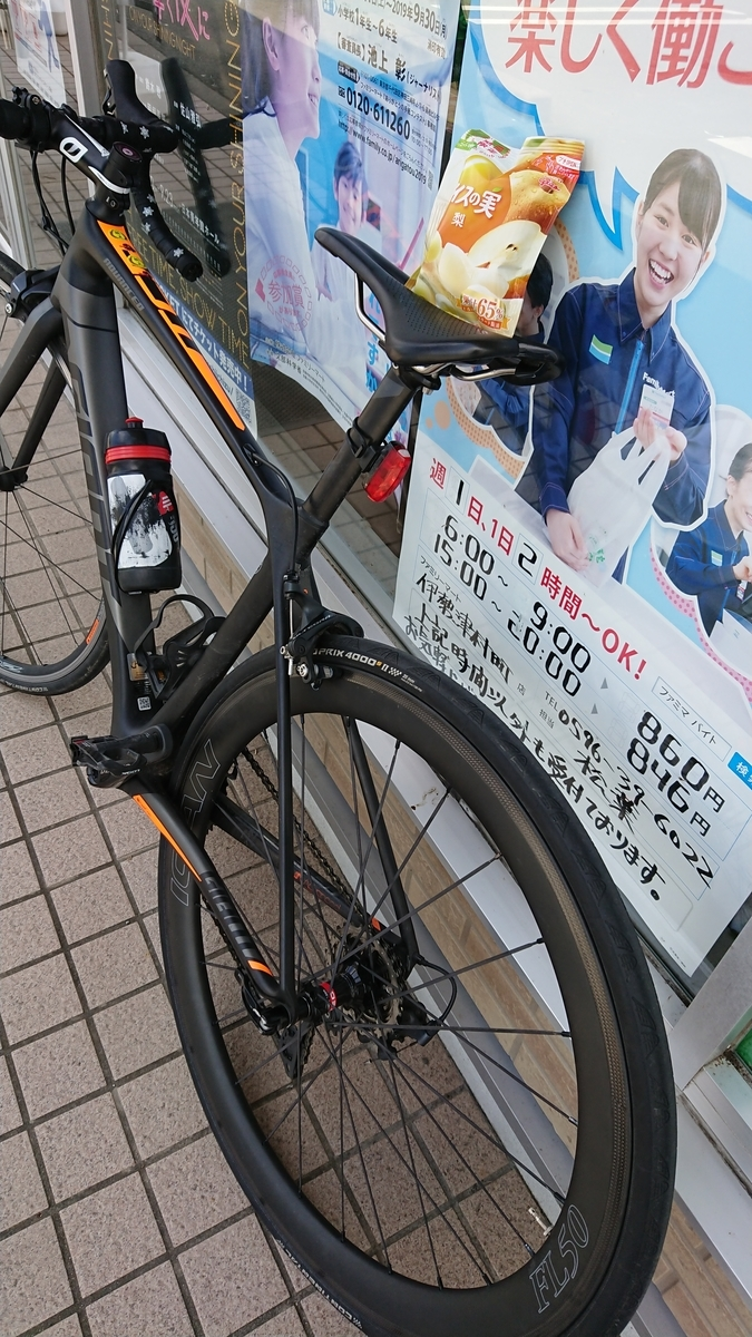 f:id:ken_chan_bike:20190809124931j:plain