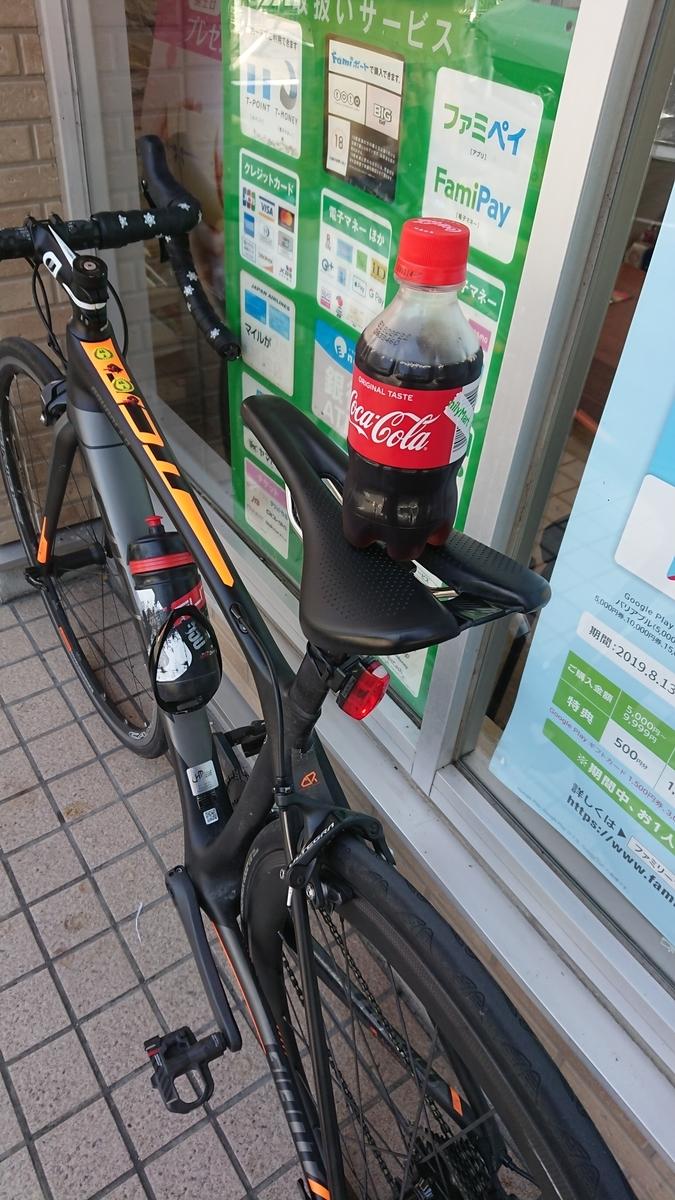 f:id:ken_chan_bike:20190822103612j:plain