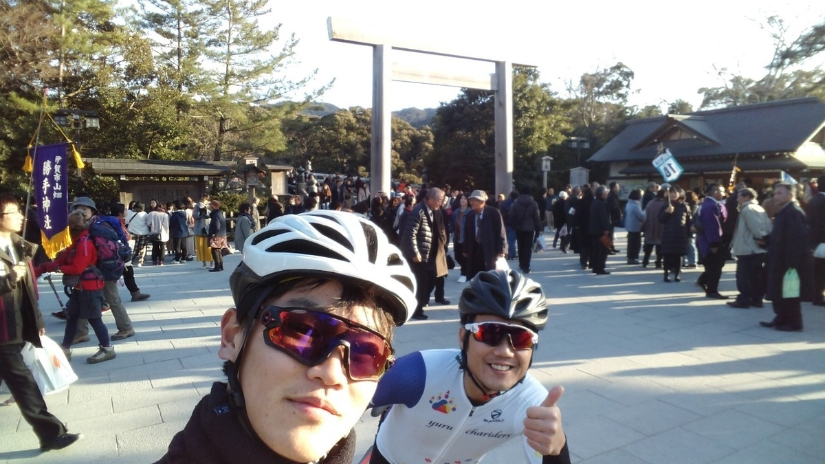 f:id:ken_chan_bike:20200118181719j:plain