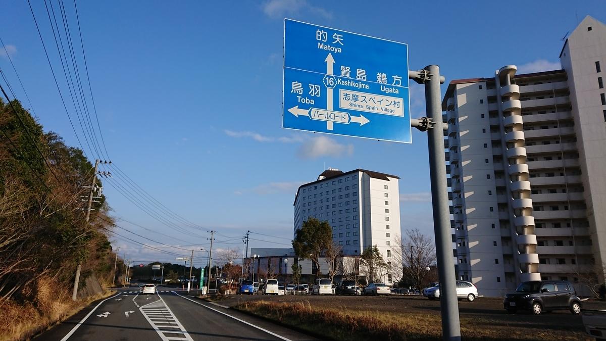 f:id:ken_chan_bike:20200314164414j:plain