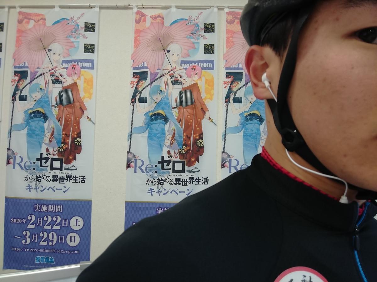 f:id:ken_chan_bike:20200316175726j:plain