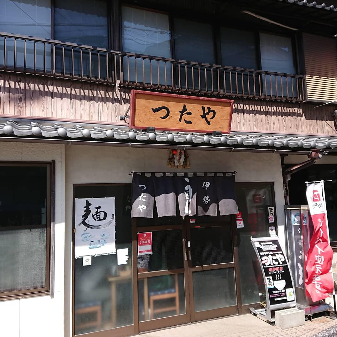 f:id:ken_chan_bike:20200325153211j:plain