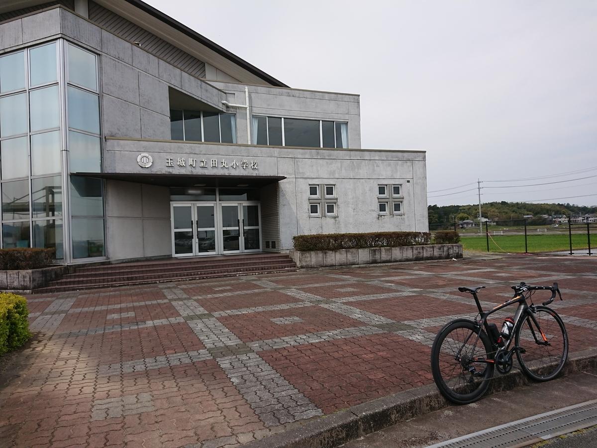 f:id:ken_chan_bike:20200415122220j:plain
