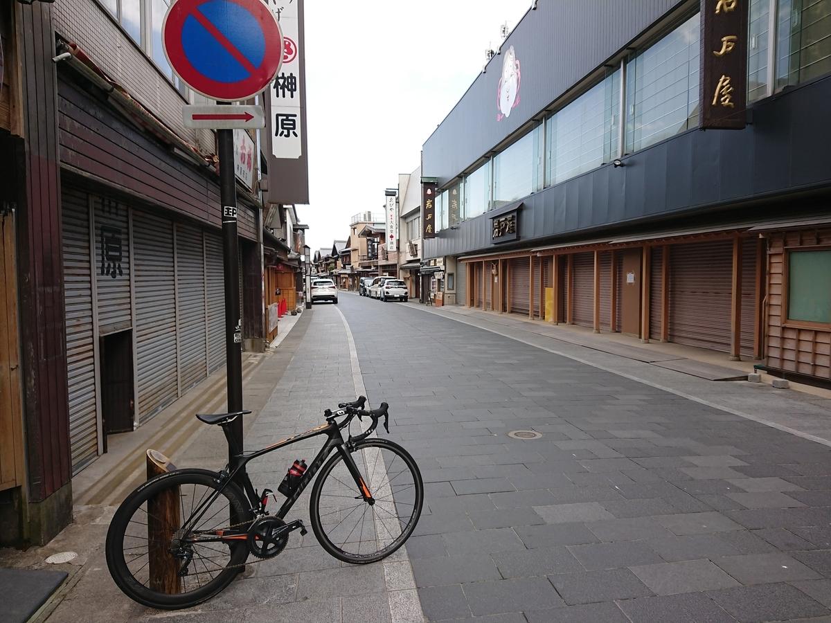 f:id:ken_chan_bike:20200423171257j:plain