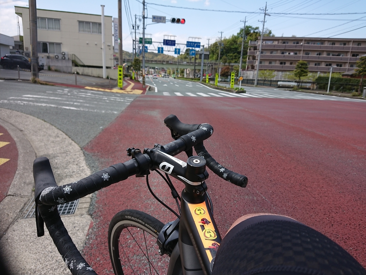 f:id:ken_chan_bike:20200423171345j:plain