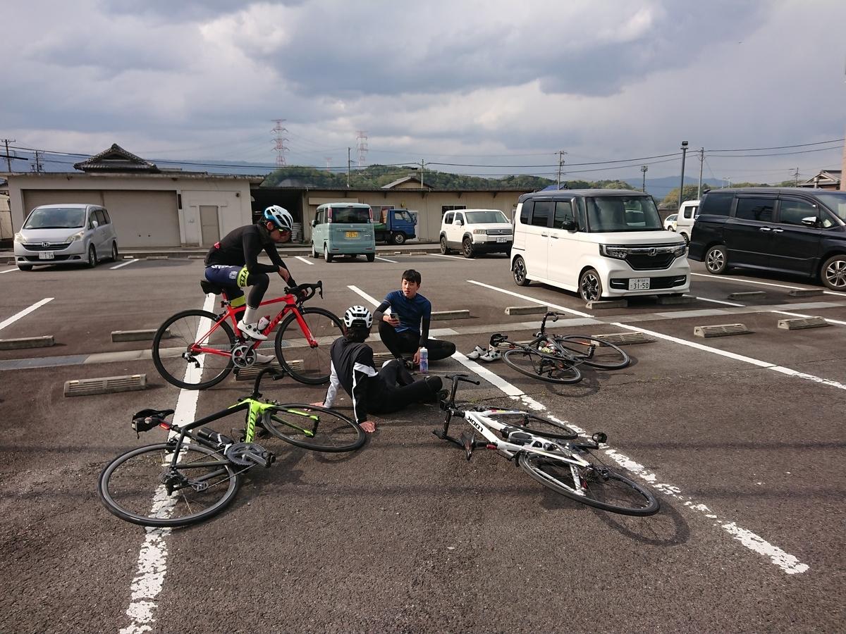 f:id:ken_chan_bike:20200424192808j:plain