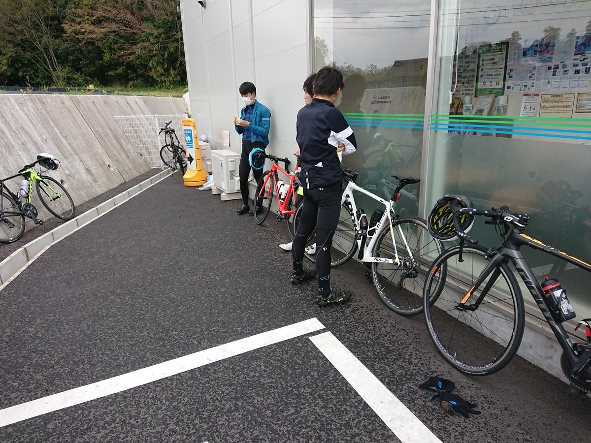 f:id:ken_chan_bike:20200424193508j:plain