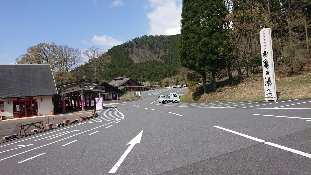 f:id:ken_chan_bike:20200424193705j:plain