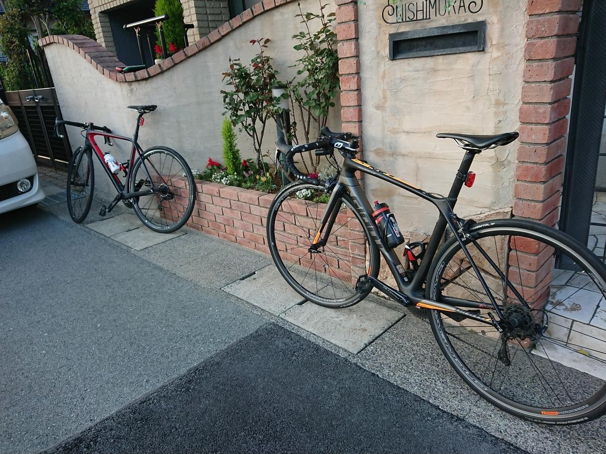 f:id:ken_chan_bike:20200427214929j:plain