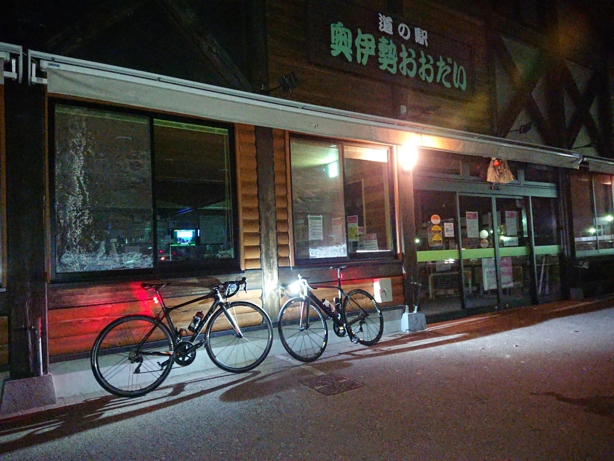 f:id:ken_chan_bike:20200427215421j:plain