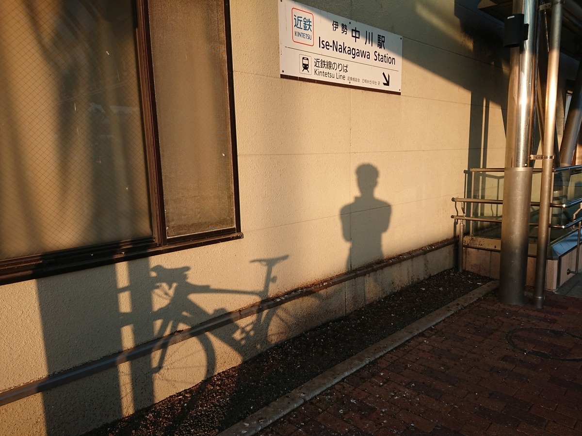 f:id:ken_chan_bike:20200511231022j:plain