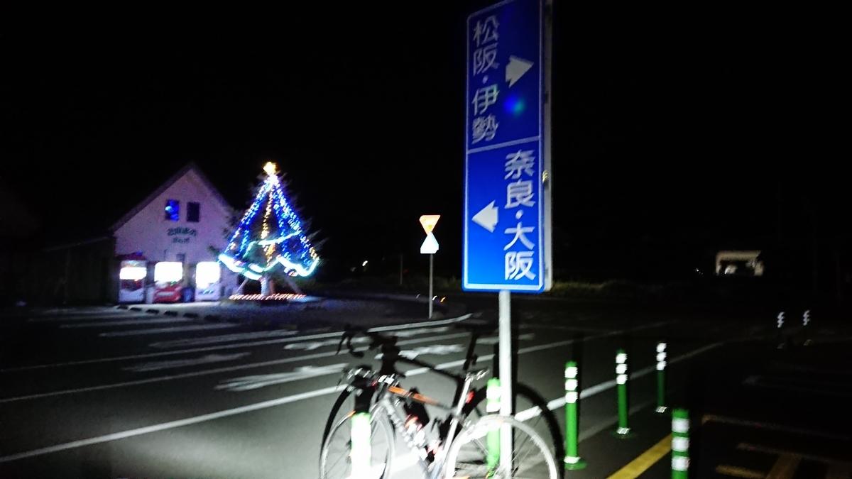 f:id:ken_chan_bike:20200511231259j:plain