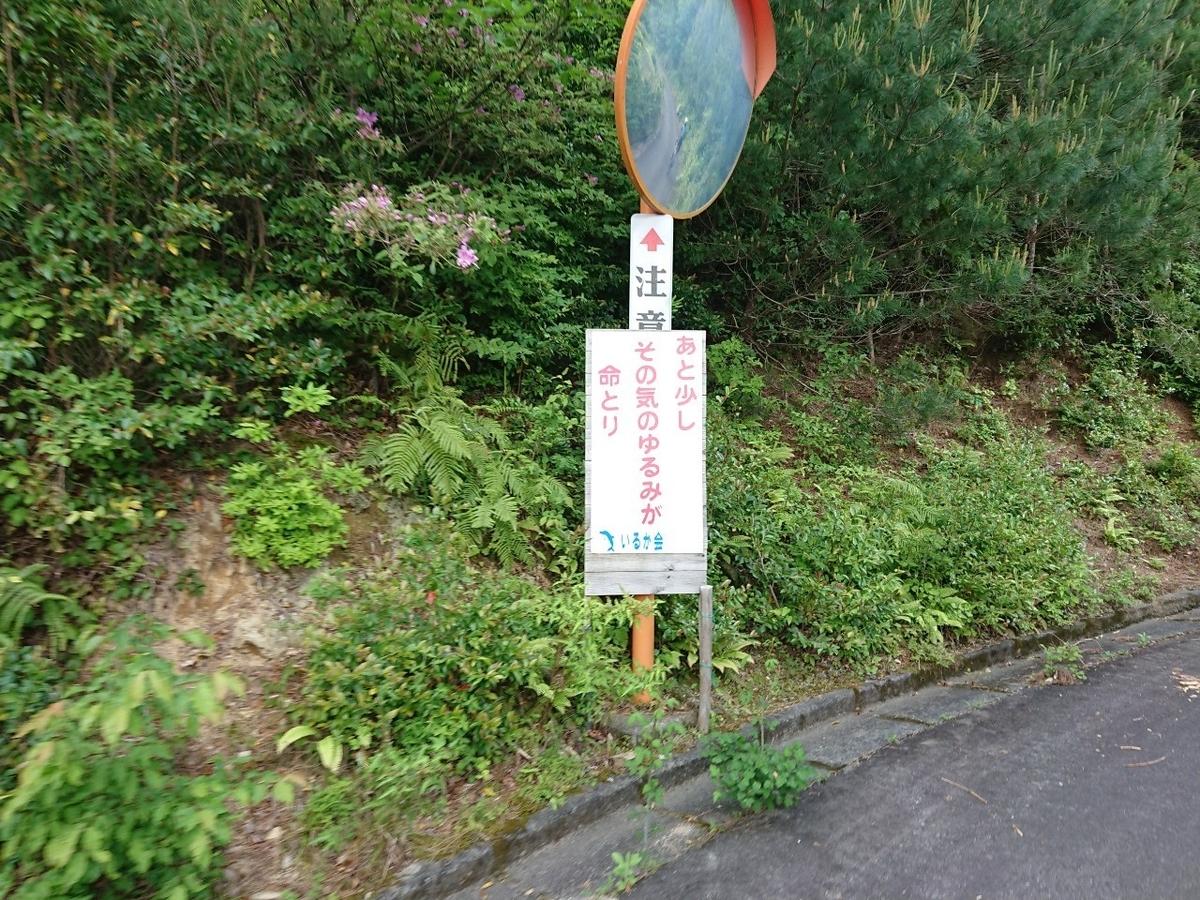 f:id:ken_chan_bike:20200514003303j:plain