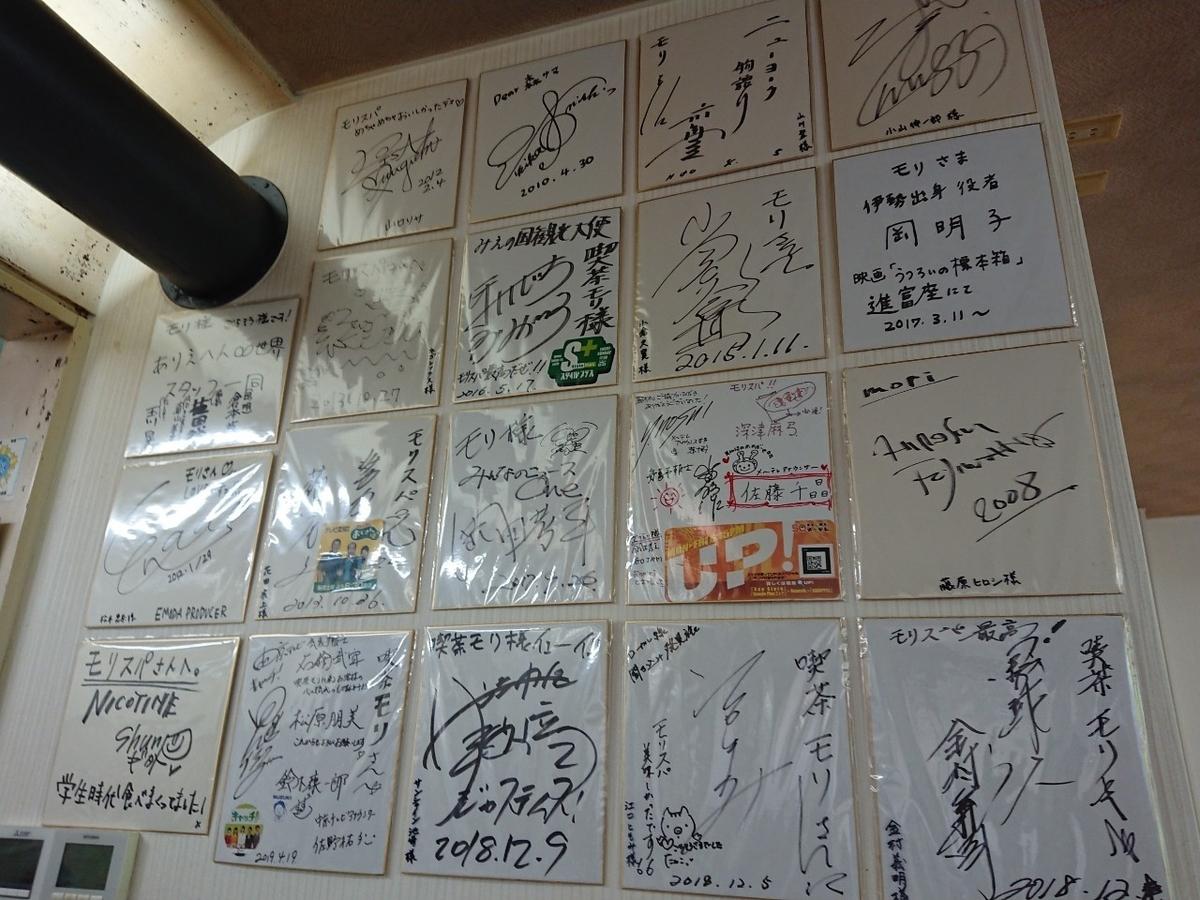 f:id:ken_chan_bike:20200522121822j:plain