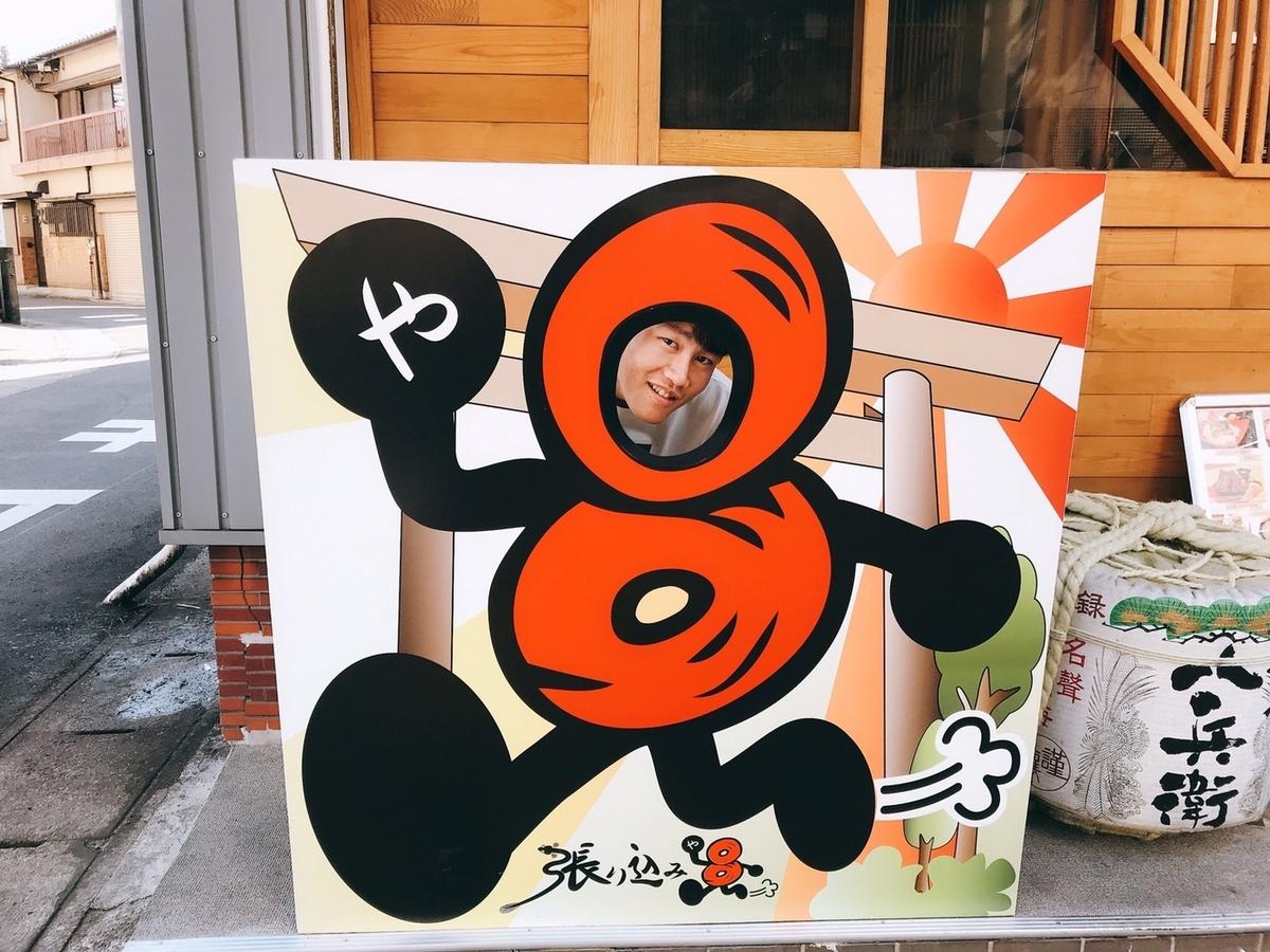 f:id:ken_chan_bike:20200522123220j:plain