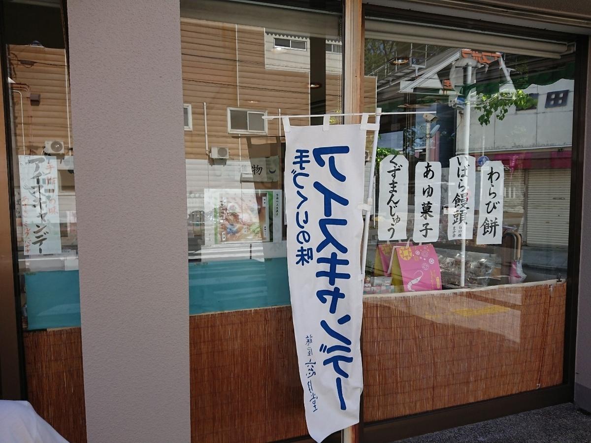f:id:ken_chan_bike:20200522123629j:plain
