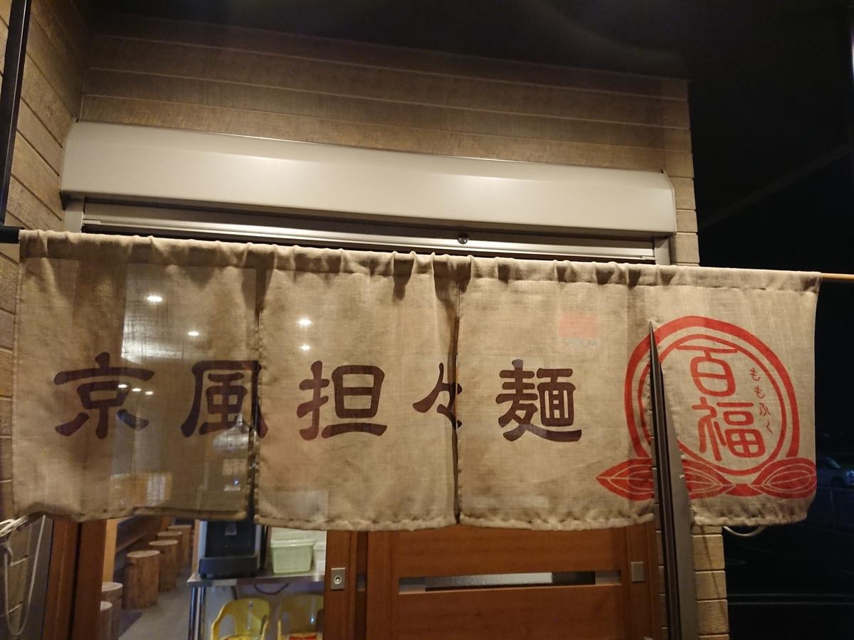 f:id:ken_chan_bike:20200527103231j:plain