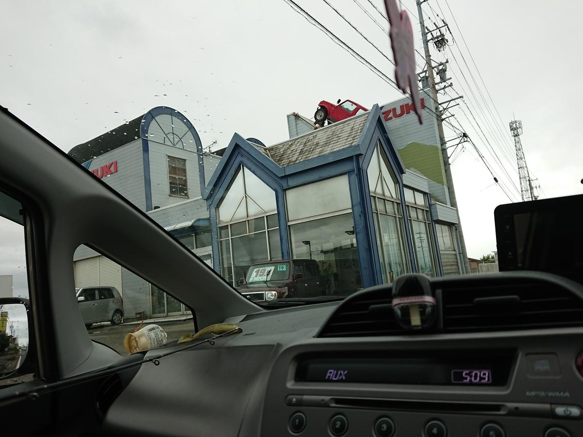 f:id:ken_chan_bike:20200610193804j:plain