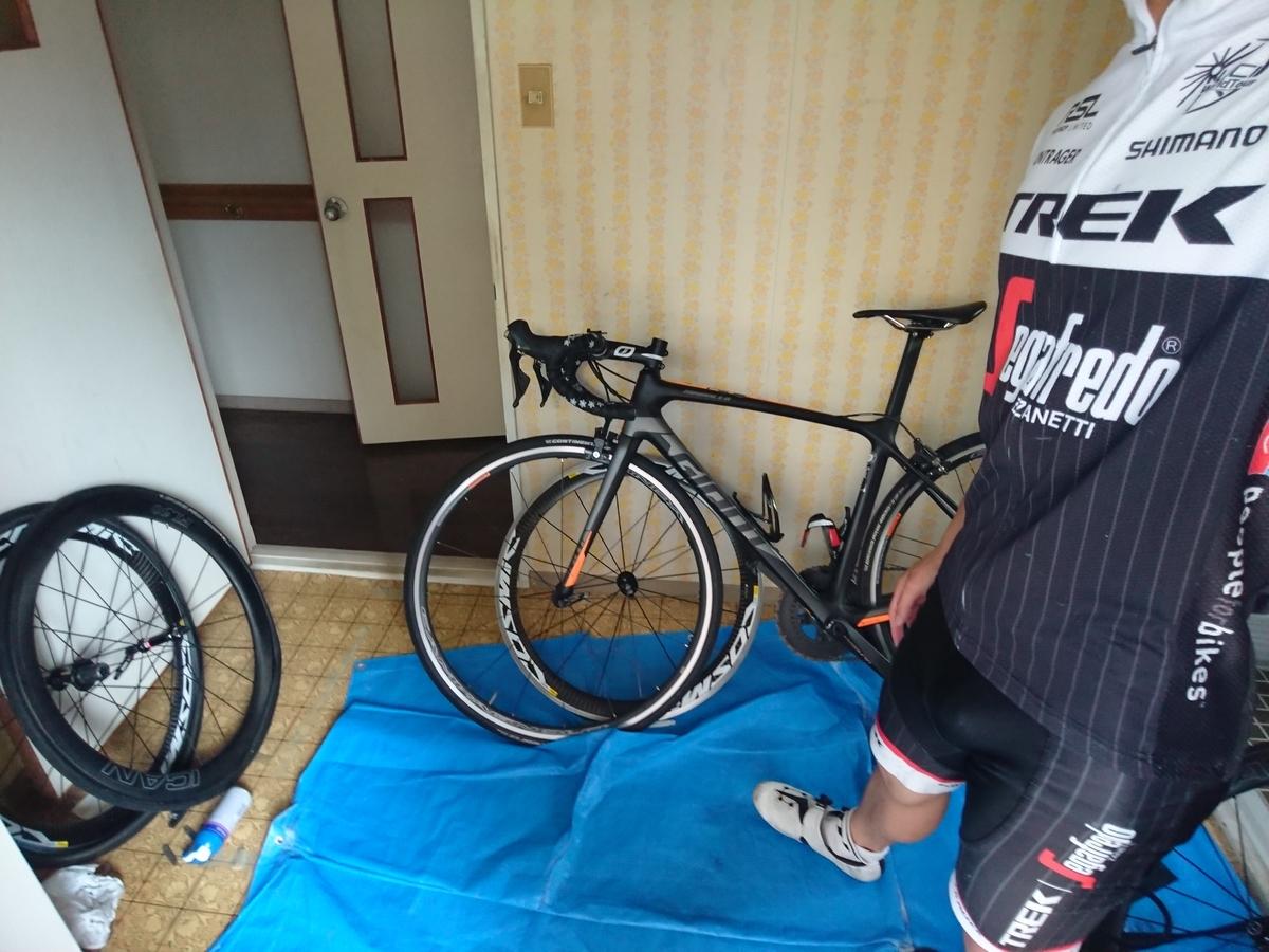 f:id:ken_chan_bike:20200613122343j:plain