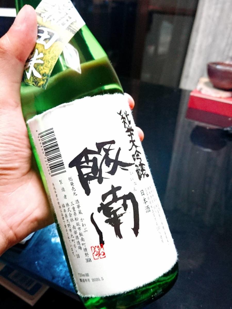 f:id:ken_chan_bike:20200617095459j:plain