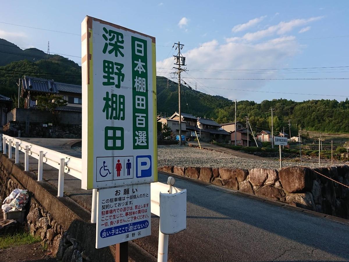 f:id:ken_chan_bike:20200617100738j:plain