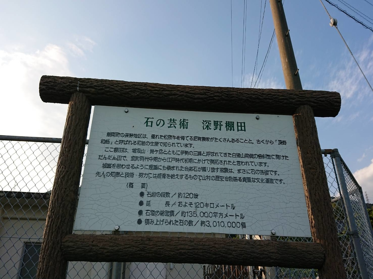 f:id:ken_chan_bike:20200617102357j:plain