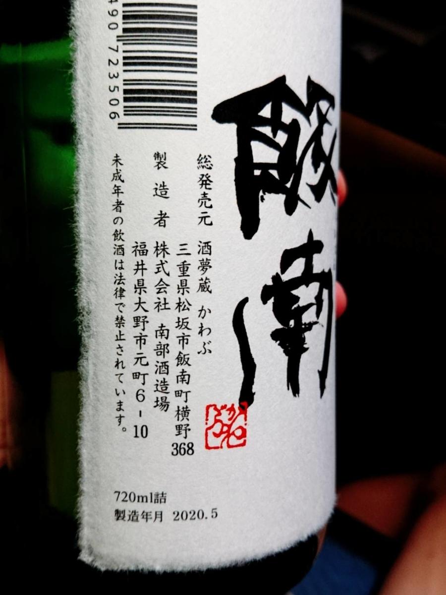 f:id:ken_chan_bike:20200617103355j:plain