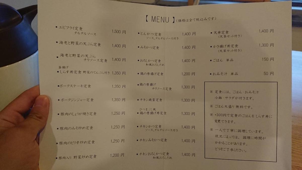 f:id:ken_chan_bike:20200619112148j:plain