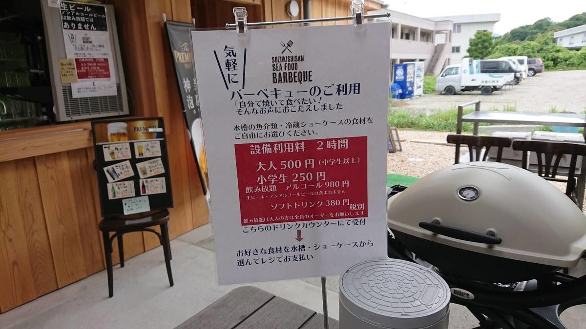 f:id:ken_chan_bike:20200623131953j:plain