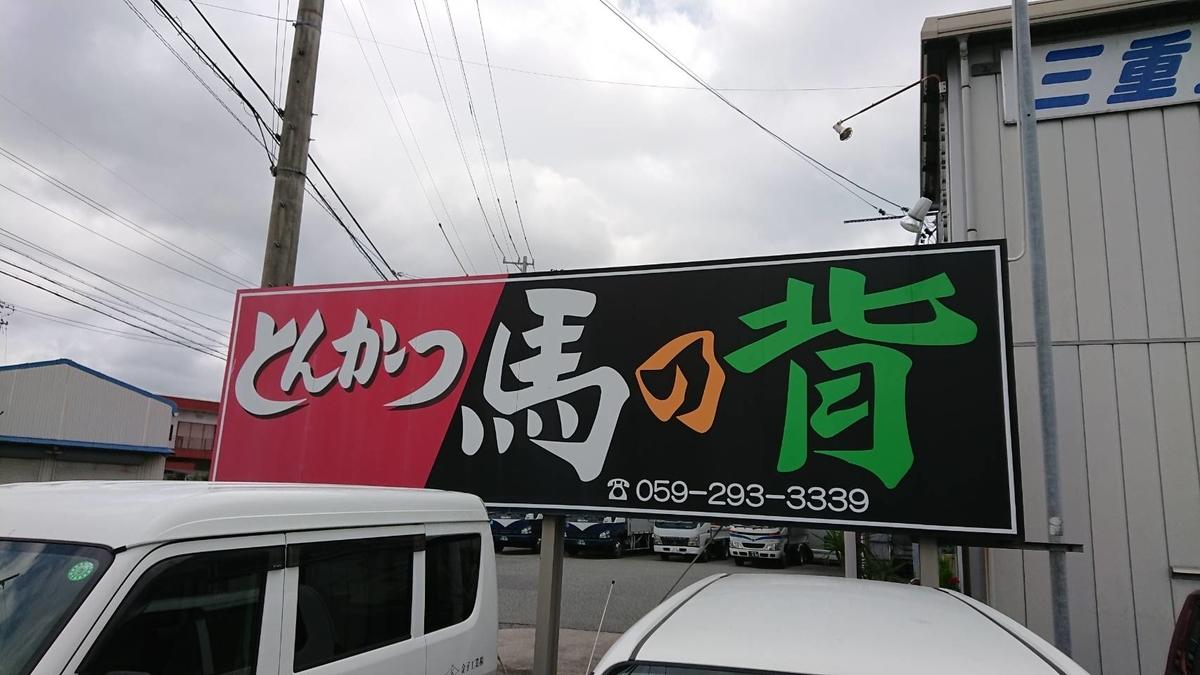 f:id:ken_chan_bike:20200702180922j:plain