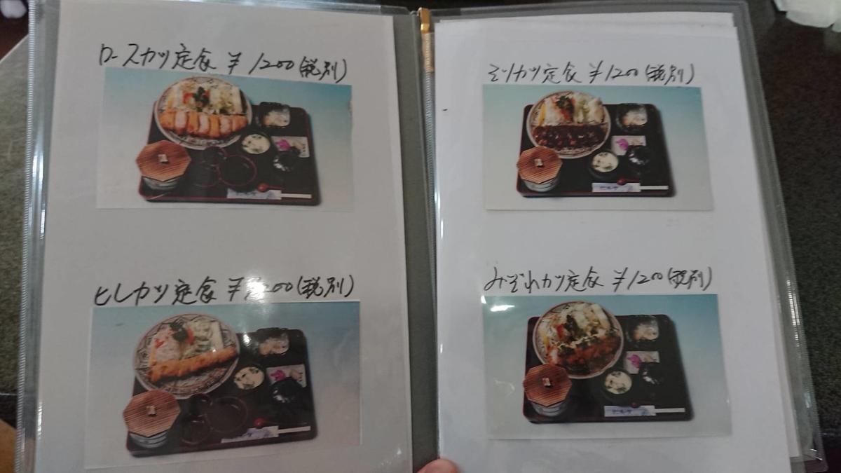 f:id:ken_chan_bike:20200702180939j:plain
